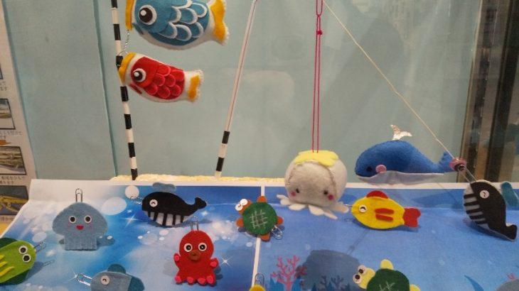 『ハンドメイド教室』鯉のぼり&魚釣りゲームを作ろう!