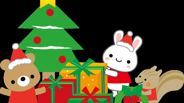 「としょしつでクリスマス」イベントのお知らせ